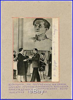 Gagarin Presenting Premium To Soviet Writer Inscribed Signed Magazine Photo