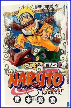Maile Flanagan Naruto autographed signed inscribed Manga PSA COA Naruto Uzumaki